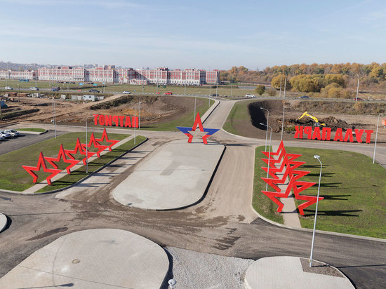 8 мая в Туле откроется парк «Патриот-Тула»