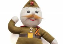 В канун майских праздников интернет-магазины игрушек предложили покупателям приобрести странное изделие