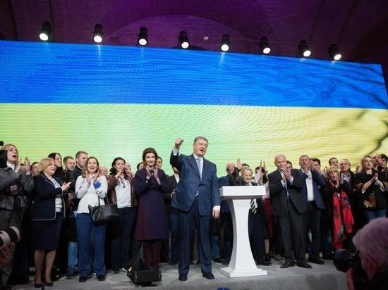 СМИ: команда Порошенко планирует сорвать инаугурацию Зеленского