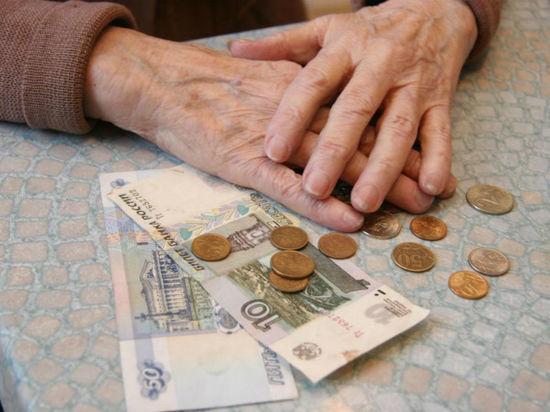 Региональную доплату к пенсии пересчитают в Хабаровском крае