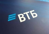ВТБ первым запустил сервис пополнения карт сторонних банков