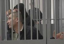В Иркутске осудили убийц ювелира из Таганрога