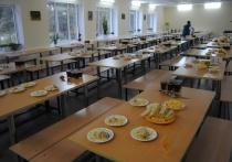 В пищеблоке школы №32 не нашли нарушений