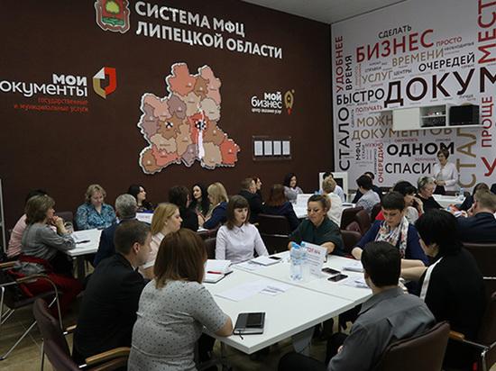 Центры «Мои Документы» в Липецкой области активно модернизируются