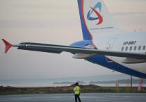 С июня открывается новый рейс по маршруту Екатеринбург-Магадан