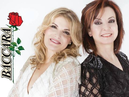 Выступление «Baccara» ждёт жителей и гостей Кавминвод на 9 мая