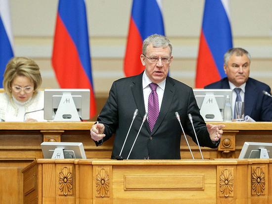 Кудрин предложил объединить Краснодар с Ростовом и Ставрополем в метрополию