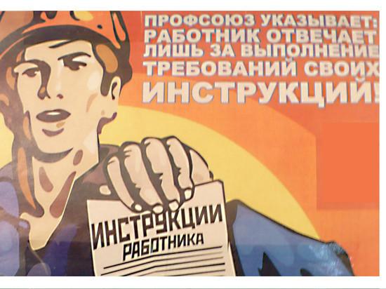 Мордовия – вторая в России по охране труда