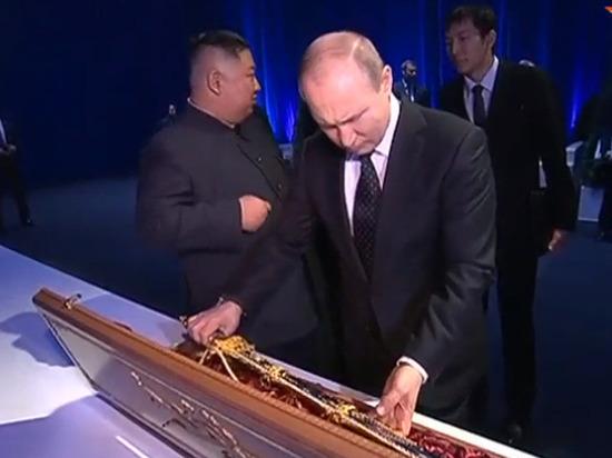 Ким Чен Ын подарил Путину меч, олицетворяющий силу и душу