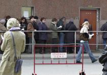 Путешественникам порекомендовали дополнительно купить страховку от невыезда