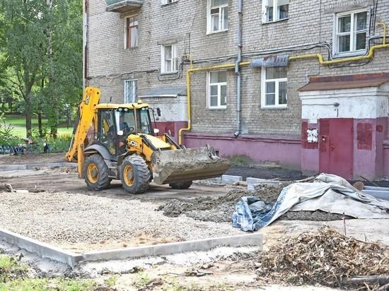 Делать нечего: мэрия Ярославля придумала как выбрать дворы для ремонта