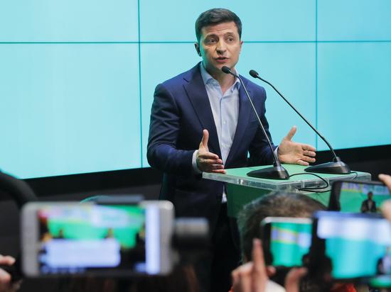"""Раскрыто содержание """"военной доктрины"""" Зеленского"""