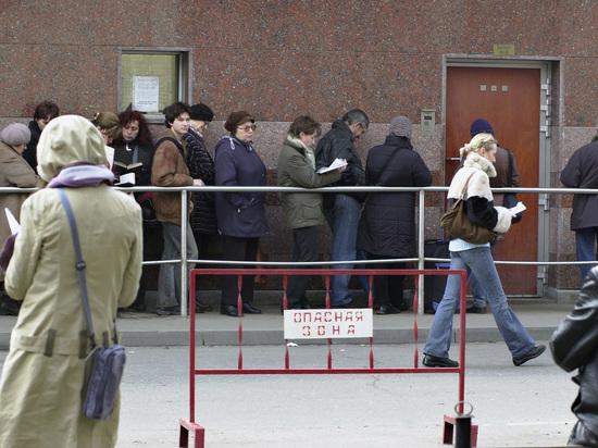Туроператоры сообщили о сбоях в работе визовых центров