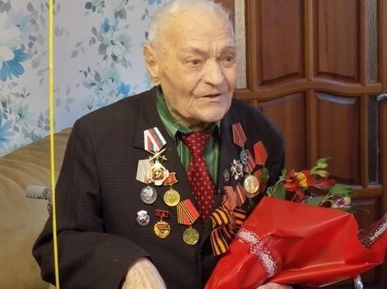 Ростовчанину - ветерану ВОВ исполнилось сто лет