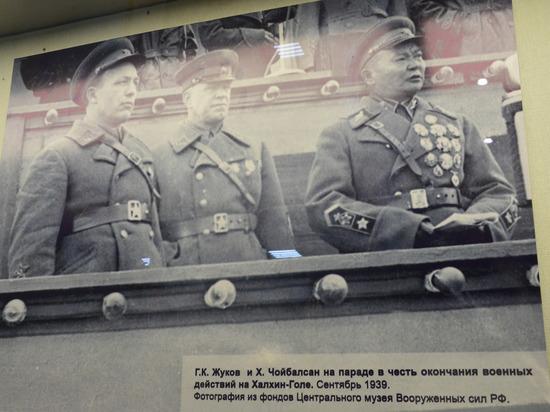 В Туве открылась выставка в честь 80-летия победы на Халхин-Голе, откуда началась карьера маршала Жукова
