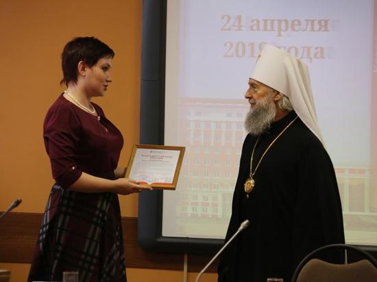 """Саранским библиотекам подарили 300 экземпляров """"Катехизиса"""""""
