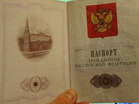 Что думают о российских паспортах в ДНР и ЛНР