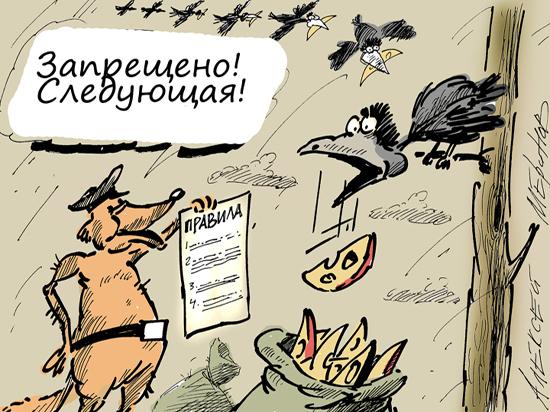 Тайный смысл запрета на ввоз санкционки: готовят к подорожанию мяса