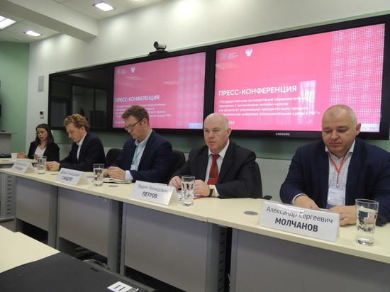 В Екатеринбурге на конференции #EdCrunchUral обсуждают будущее университетского образования
