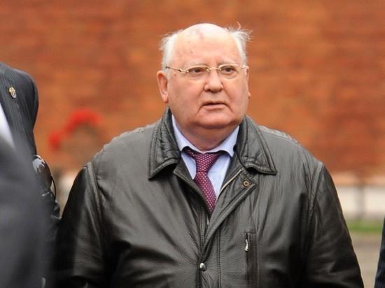 ТАСС: госпитализирован Михаил Горбачев