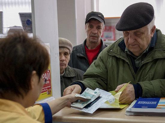 В ПФР пояснили, как жители Донбасса могут получить российские пенсии