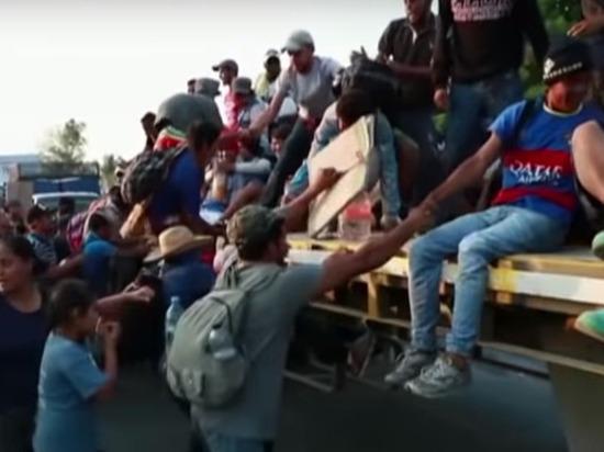 Fox News: нелегальные мигранты обходятся США в $116 млрд в год