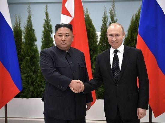 Ким Чен Ын предложил Путину совершить ответный визит в КНДР