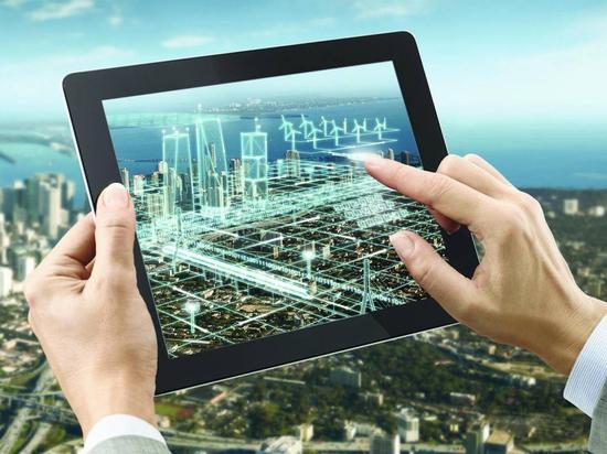 В Перми создадут центр разработки решений для «умного города»