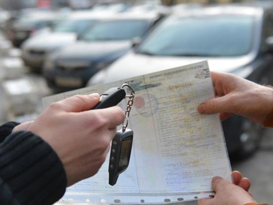Расплачиваться в автосалонах наличными становится опасно