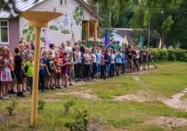 Более 100 млн рублей в Калуге выделено на отдых нуждающихся детей