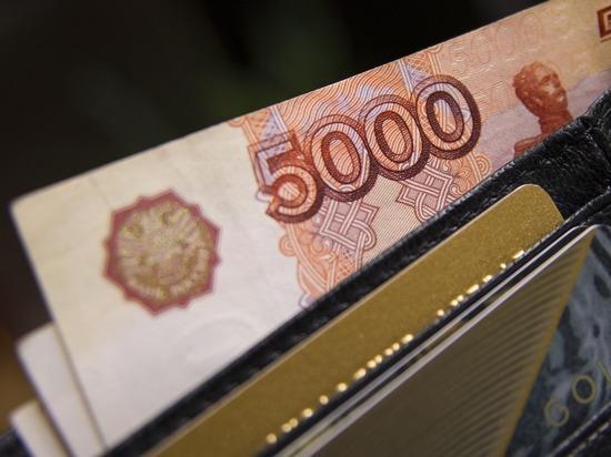 Показатель стабильности: Центробанк не стал менять ключевую ставку