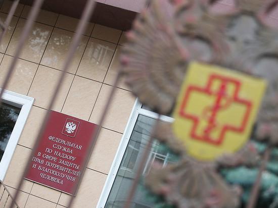 Магазин «Фермер» в Нижнем Новгороде закрыли за антисанитарию