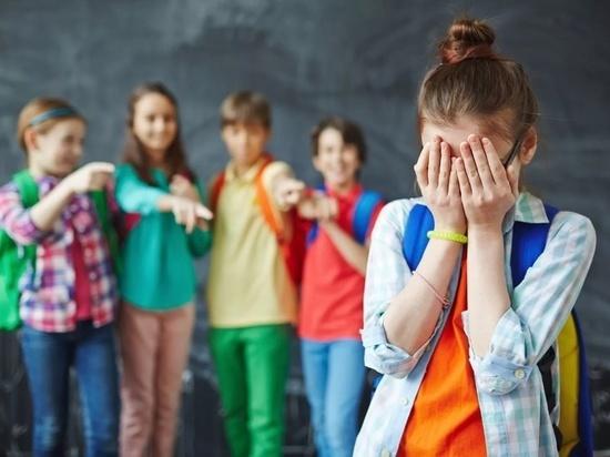 Что со мной не так: разбираем, как бороться с травлей в школе