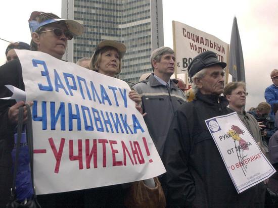 Медведев поручил увеличить долю оплаты труда до 60%