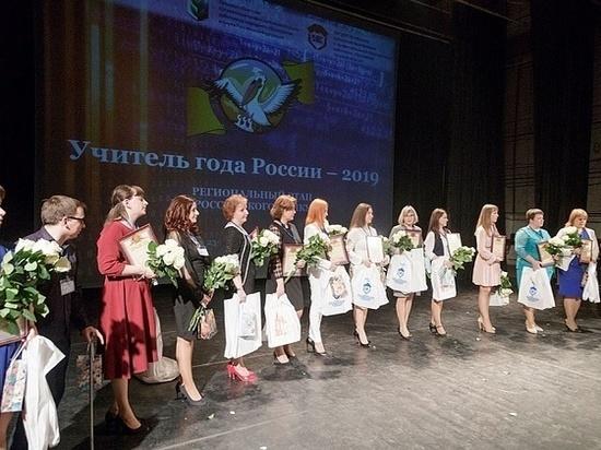 В Туле выбрали победителя регионального этапа конкурса «Учитель года России