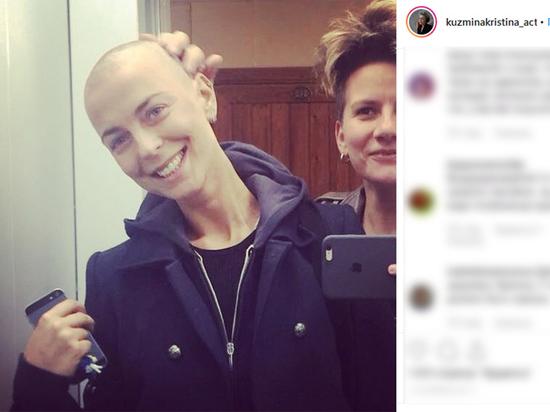Лишившаяся волос актриса Кристина Кузьмина рассказала о борьбе с болезнью
