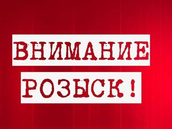 В Мордовии разыскивают без вести пропавшего Сергея Храмова
