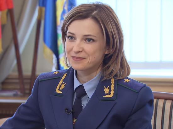 Поклонская отреагировала на заявление Гордона о возвращении Крыма Украине