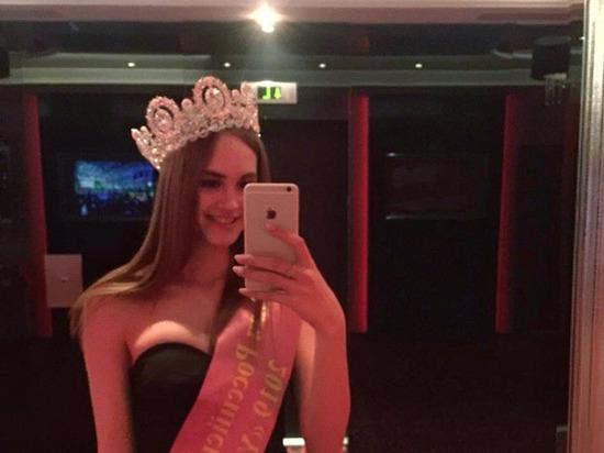 Рязанка завоевала титул «Юная российская красавица»