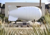 Эксперт оценил хитрость призыва США сократить объемы ядерного оружия