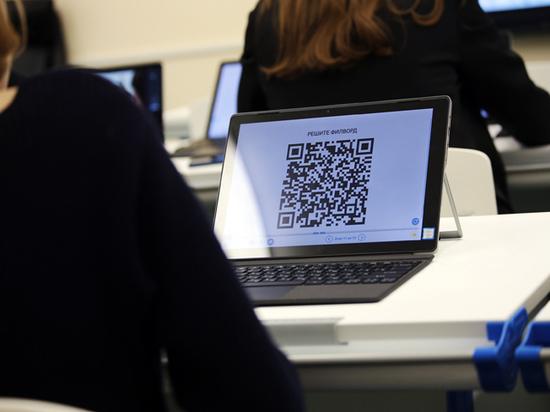 Названа идеальная интернет-скорость для школ и избирательных участков