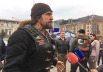 Байкер Хирург в Туле: Россия – это ковчег спасения