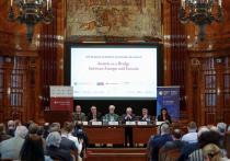 Сближение Европы и России обсудили в Вене  на II российско-австрийском экономическом диалоге