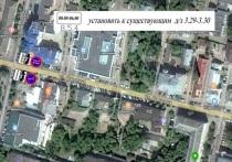 По Суворова в Калуге запретят парковаться ночью