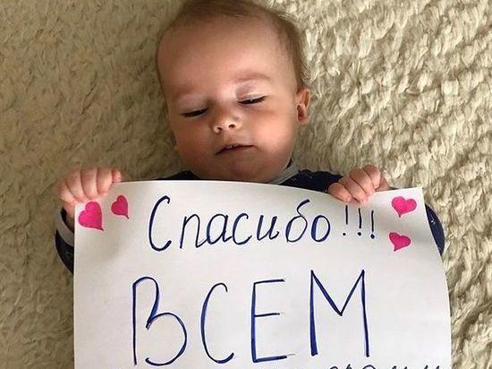 Матвей Чепуштанов из Рубцовска едет лечиться в Израиль
