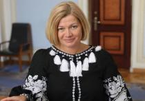 Главная сторонница Порошенко выступила против обрезания полномочий Зеленского