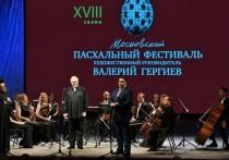 В Твери прошёл концерт ансамбля Симфонического оркестра Мариинского театра