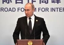 Китайское предупреждение: Путин из Пекина призвал Киев перестать валять дурака