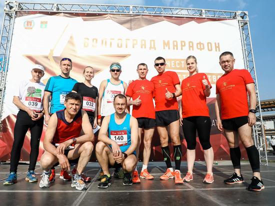 Волгоградский марафон: проигравших нет