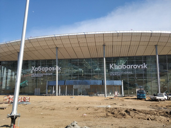 Завершились основные работы по строительству аэропорта Хабаровска
